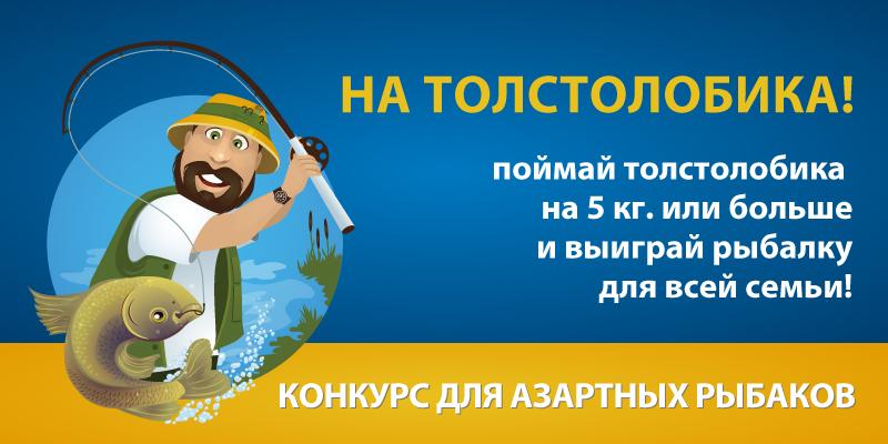 банер_сайт